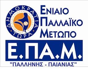 EPAM PALLINIS