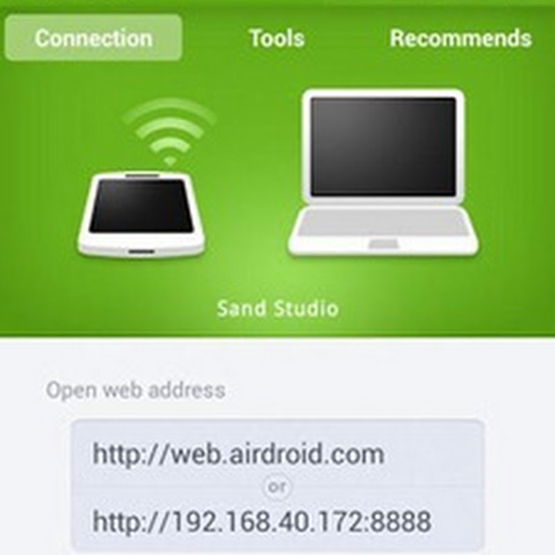 [Android] AirDroid 3.1.6 APK/APP 遠端搖控APP