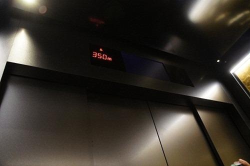 4682c471