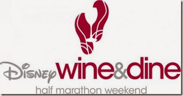 wine_and_dine_logo