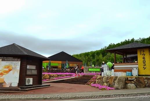 Glória Ishizaka - Farm Tomita 1