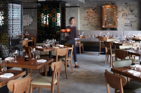 Restaurante Sal Curioso 02