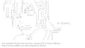 [AA]Ayase Chihaya Anger (Chihayafuru)