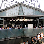 tokyo big sight in Tokyo, Tokyo, Japan
