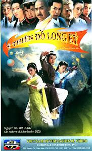 Phim Ỷ Thiên Đồ Long Ký | 1993