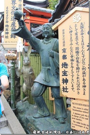 日本京都府-清水寺,我怎麼覺得這個石像有點眼熟啊?對了!有點像邰智源,是我看太多的邰哥的模仿節目了嗎?