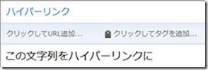 2013-03-13_08h41_27