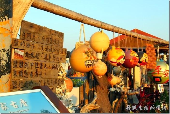 台南-2013井仔腳瓦盤送夕陽。洪家古厝,使用咾咕石建材,現在經營民宿。
