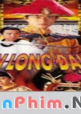Càn Long Đại Đế (1996)