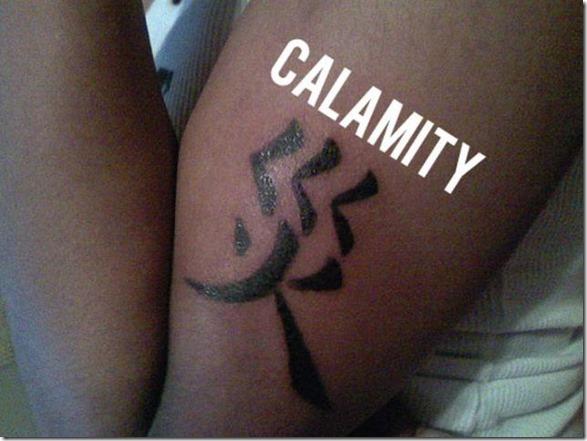 chinese-symbol-tattoos-1
