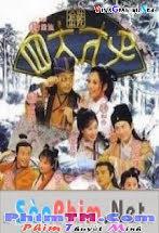 Tứ Đại Thiên Tài -  Legendary four aces USLT