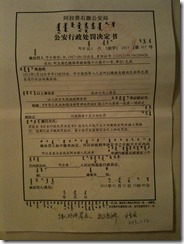 2013-Mongol-Persecution--23