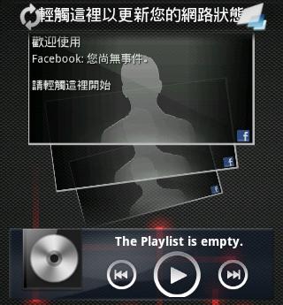 screenshot-1323488443133