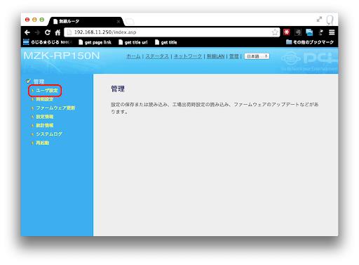 スクリーンショット_2013-01-02_21.55.42-2.png