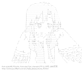 [AA]呉織あぎり (キルミーベイベー)