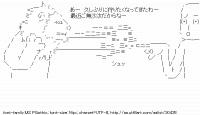 TwitAA 2014-09-08 16:35:38