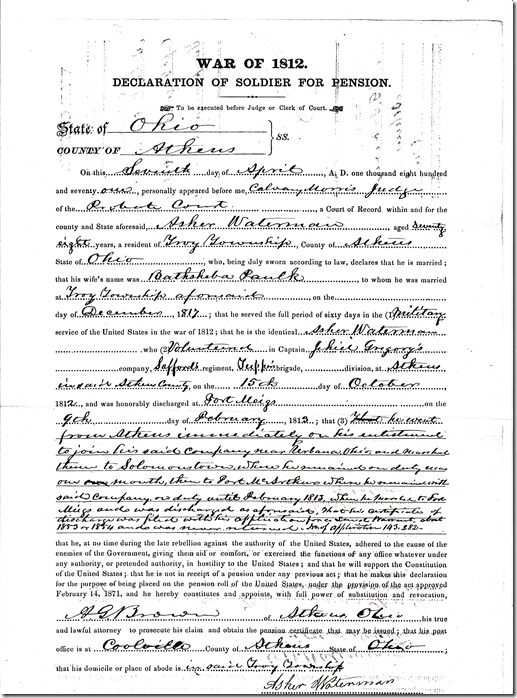 Declaration of Soldier Pension pg. 1