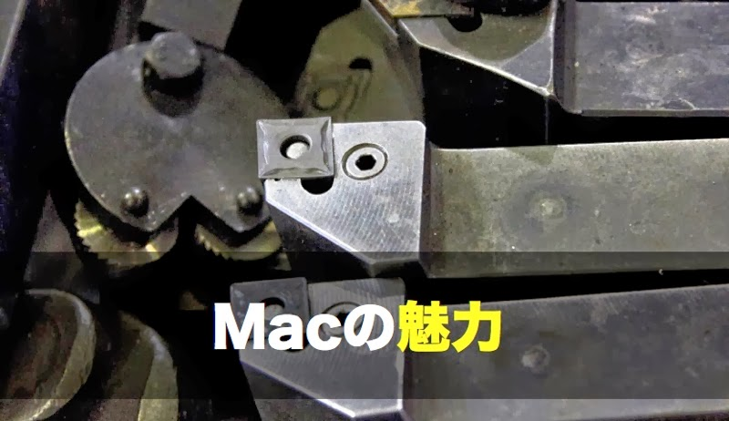 Mac reason 034 001