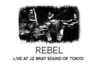 indigo jam unit - Rebel