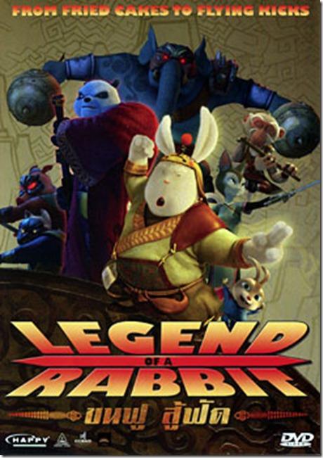 ดูหนังออนไลน์ Legend of a Rabbit 3D ขนฟูสู้ฟัด [HD Youtube]
