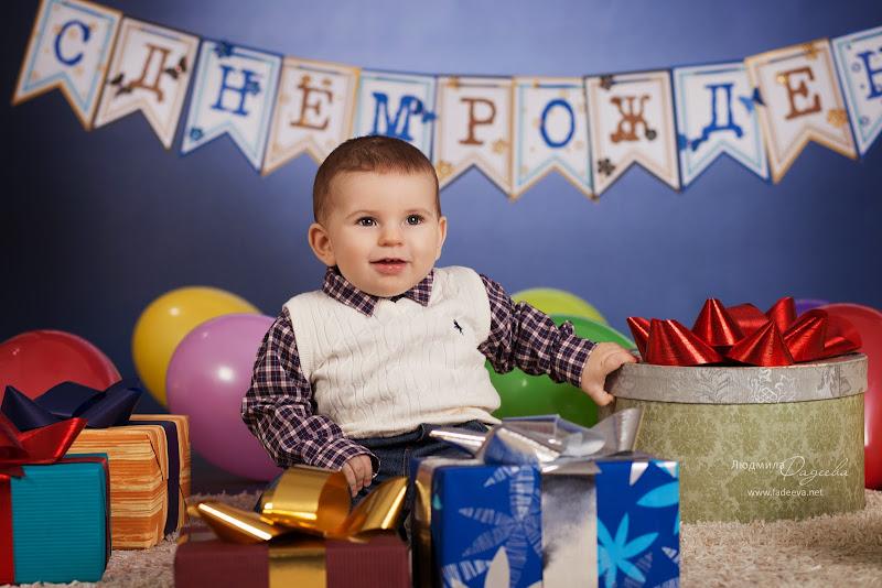 Кирюша, 1 годик. Детский день рождения в студии. Фотограф Людмила Фадеева