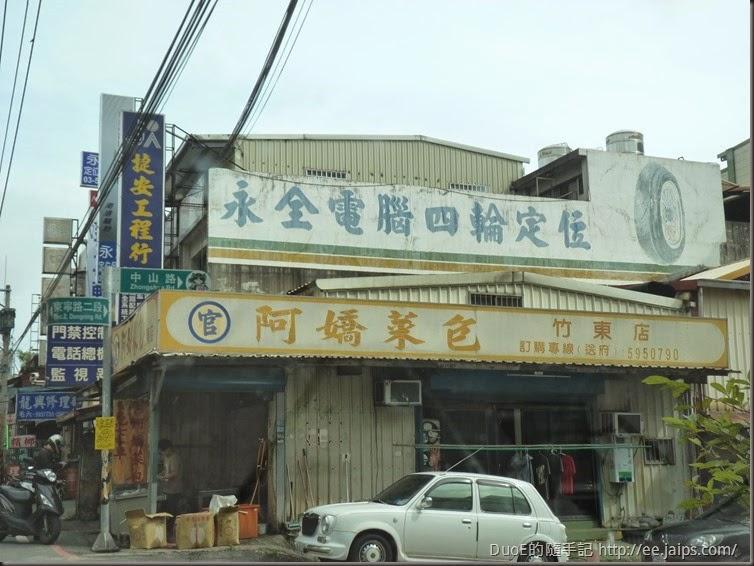 阿嬌菜包(官)