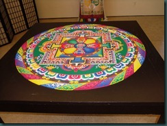 Monks Mandala, SLO 002