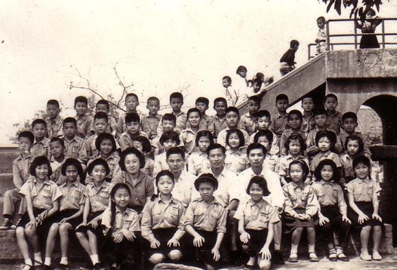 1961 4th grade 2 ed