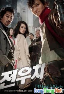 Tiểu Quái Jeon Woo Chi - Jeon Woo Chi Tập 1080p Full HD