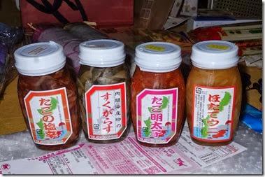 松次郎から海産物漬物4種