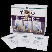 Комплект № 2 (8 пакета), Програма 2 Коло-Вада Плюс