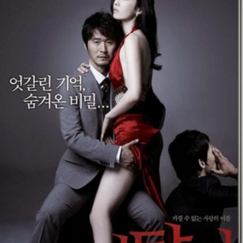 NATALIE หนังอีโรติกเกาหลีนางเอกสุดเร่าร้อน