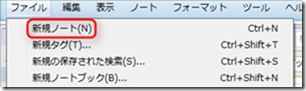 2012-09-09_04h10_45