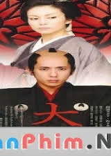 The Lady Shogun and Her Men Vietsub