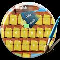 Download Wooden Keyboard APK