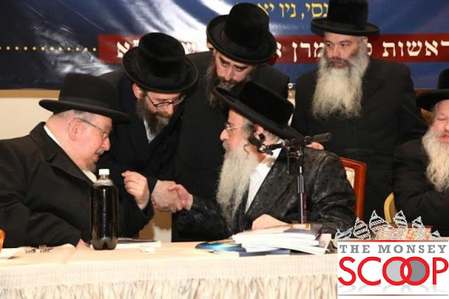Sanz Klausengberg Annual Dinner In Monsey - 23.JPG