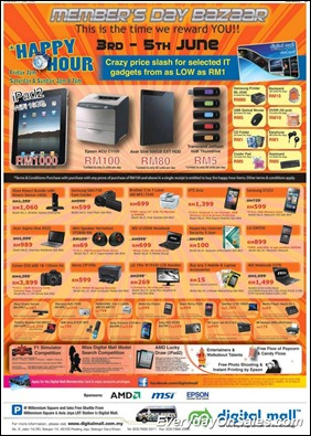 digital-mall-bonanza-2011-EverydayOnSales-Warehouse-Sale-Promotion-Deal-Discount