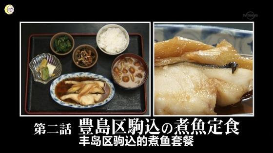 バー-孤獨的美食家-02.mkv_20120507_232020.802