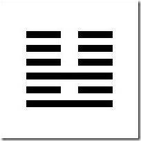 I Ching 36 Ming I Obscurecimento da Luz