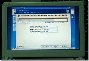 12 DSC_0041