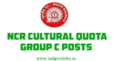 NCR Cultural Quota Recruitment 2013
