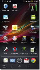 device-2013-06-21-164742