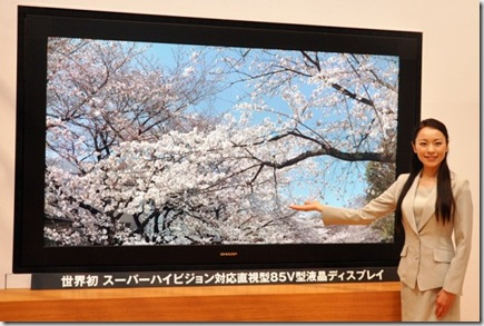 Sharp_UHDTV-600x403