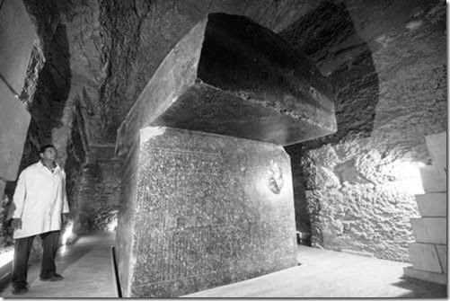 piramide de egipto extraterrestre