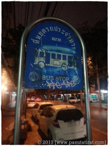 bus stop f b