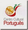 img_centroculturalportugues
