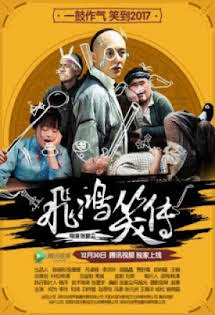 Phi Hồng Tiếu Truyện - The Legend of FeiHong