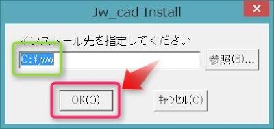 2014-04-30_12h42_24.jpg