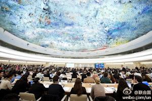 联合国调查揭露朝鲜反人类统治