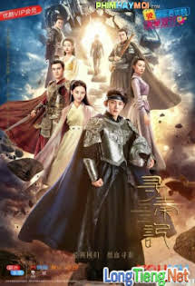 Tầm Tần Ký - A Step Into The Past